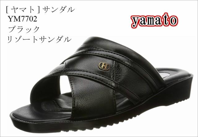 [ヤマト] カジュアルサンダル YM7702 by yamato ...