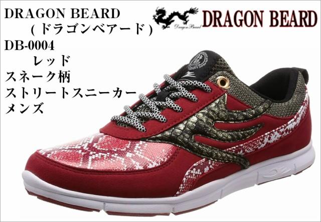 [ドラゴンベアード]DRAGON BEARD DB0004 メンズ ...