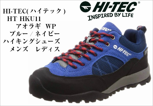 HI-TEC HKU11 アオラギ  WP トレッキング ハイキ...