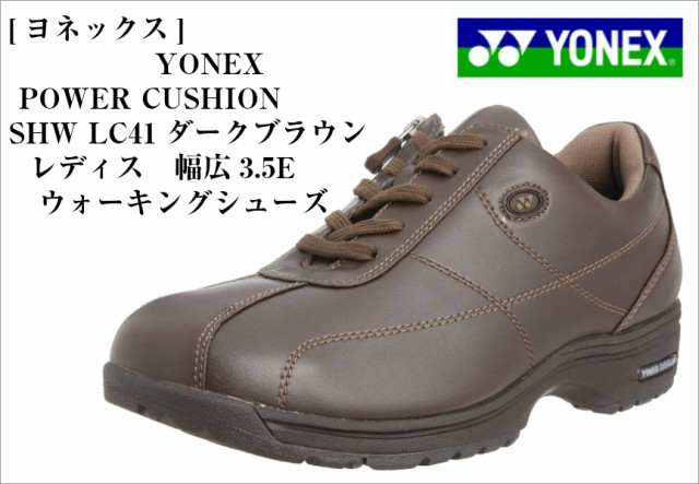 (ヨネックス) YONEX SHWLC41 POWER CUSHIONカジュ...