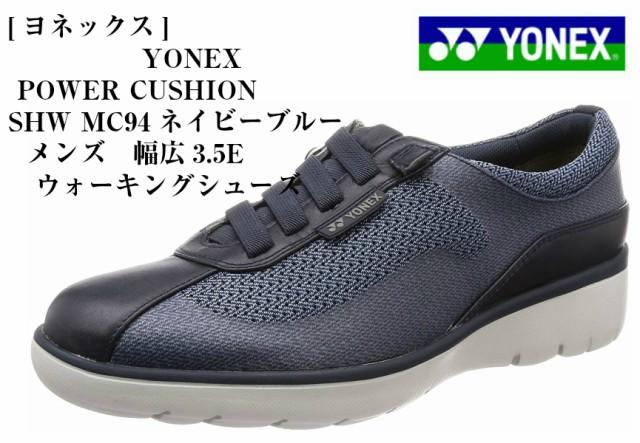YONEX (ヨネックス)POWER CUSHION SHWMC94 カジュ...