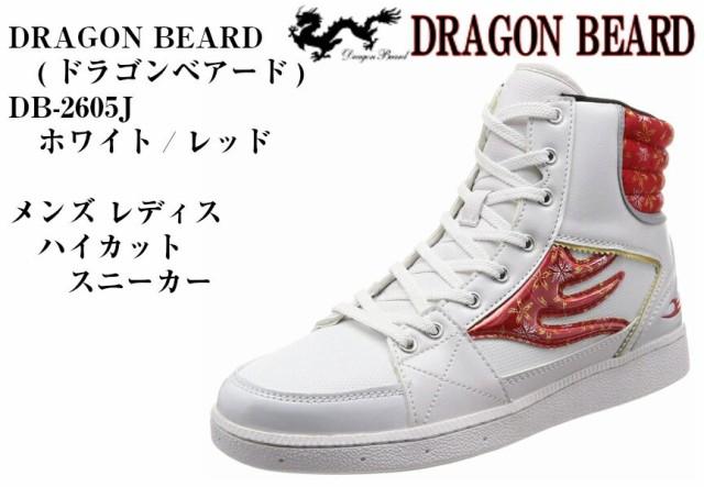 DB2605J DRAGON BEARD [ドラゴンベアード]ハイカ...