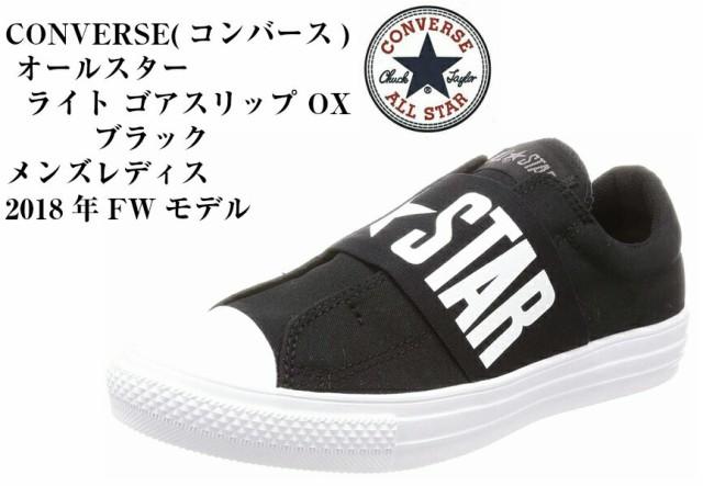 CONVERSE(コンバース)ALL STAR AS LIGHT GORESP O...