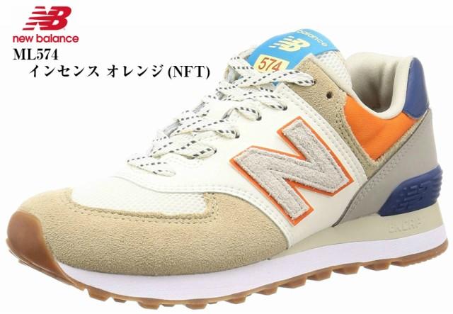 new balance [ニューバランス]ML574 オールヌバッ...
