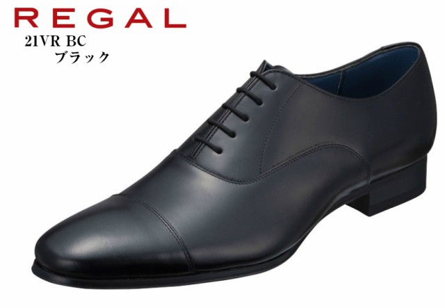 REGAL (リーガル) 21VR BC 本革 ドレストラッド ...