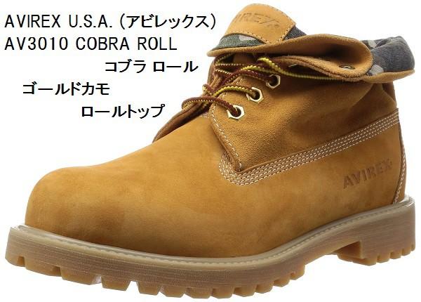 ロールトップ  ブーツ  AVIREX U.S.A. (アヴィレ...