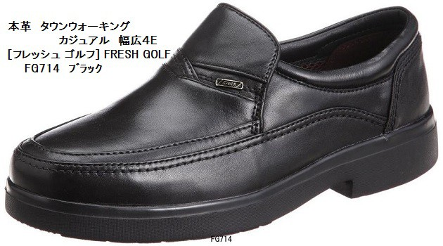 【【10584円の品】】madras  FRESH GOLF  ( フレ...