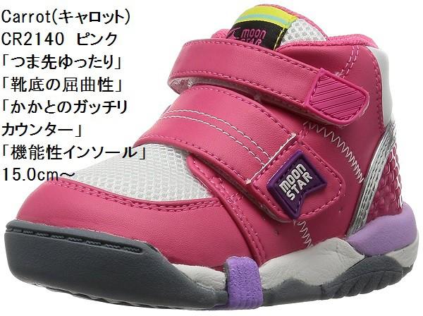 【送料無料】足に優しい「つま先ゆったり」「靴底...