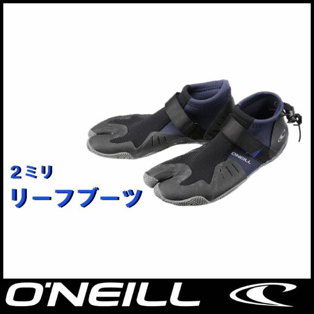 オニール  AO-8250  サーフブーツ マリンシューズ...