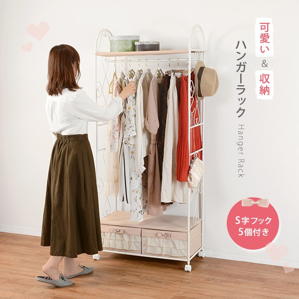 【送料無料】【ハンガーラック】ピンク色★アイア...
