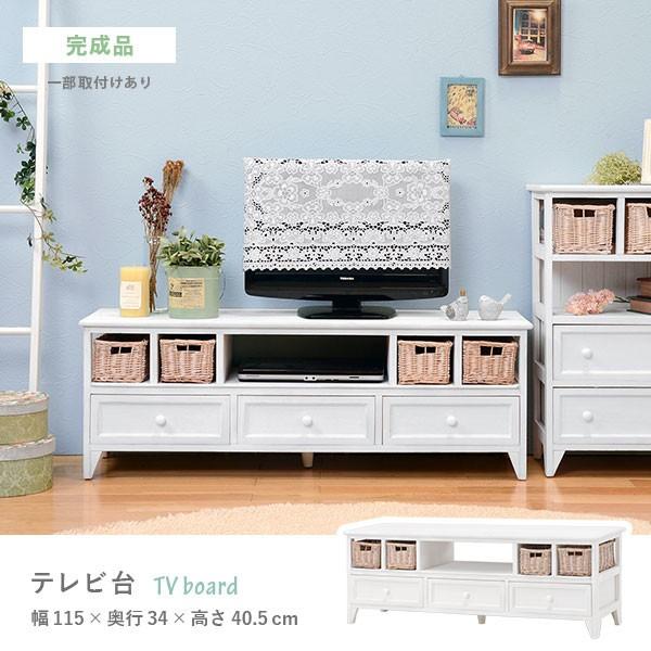 【送料無料】白家具【テレビボード】幅115cm ...