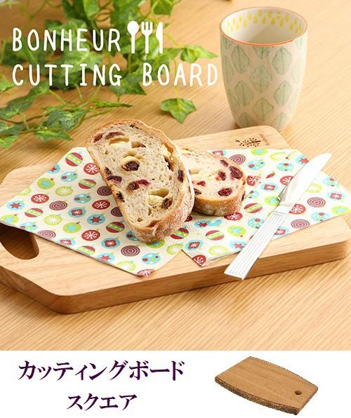 【送料無料】【カッティングボード】30cm 木製 オ...