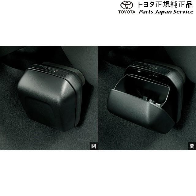 10系シーエイチアール クリーンボックス トヨタ Z...
