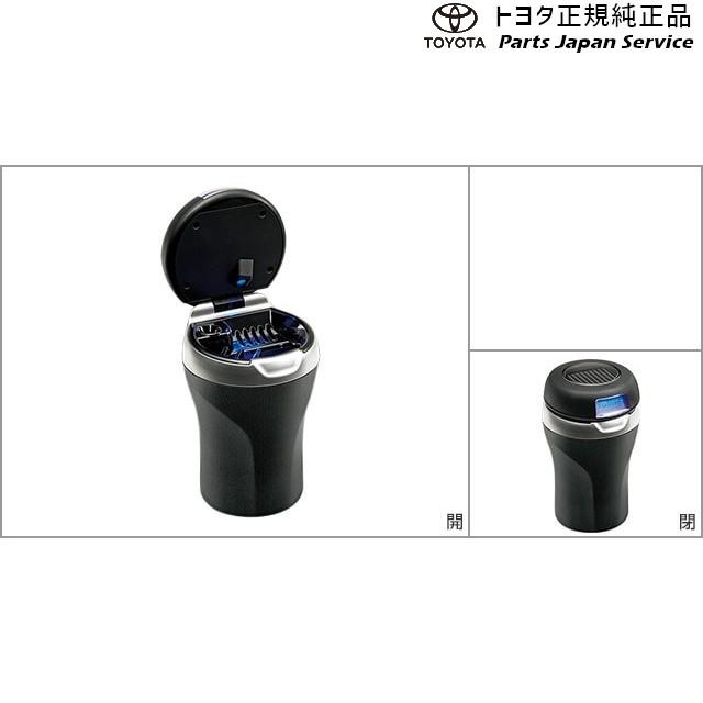 80系ヴォクシー 灰皿(高級タイプLED付) トヨタ ZW...