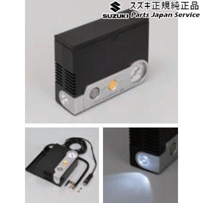 ZC53S系スイフト 275.LEDライト付エアーコンプレ...