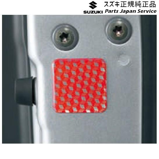 MH55S系ワゴンR 266.ドアリフレクター E9GK 99000...