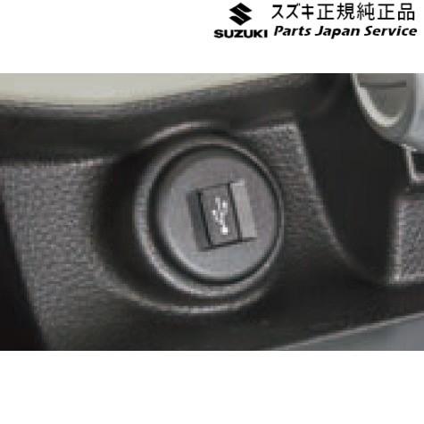 MN71S系クロスビー 280.USBソケット C9S0 39105-8...
