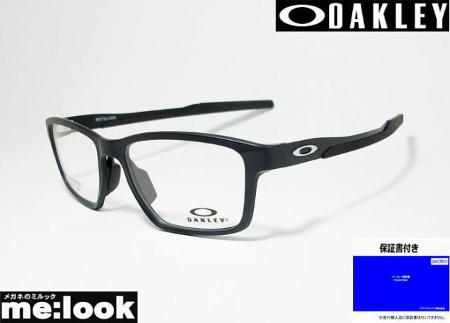 OAKLEY オークリー OX8153-0155 眼鏡 メガネ フレ...