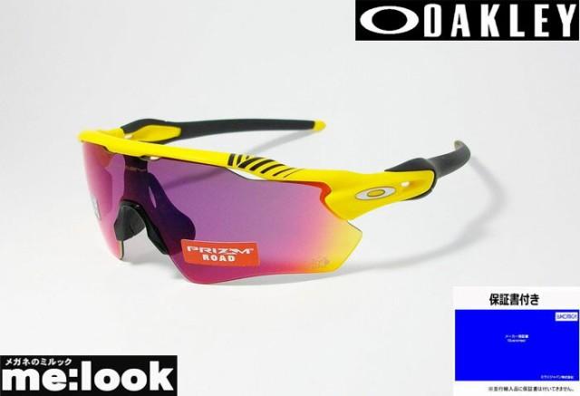 OAKLEY オークリー OO9208-7638 限定 ツールドフ...