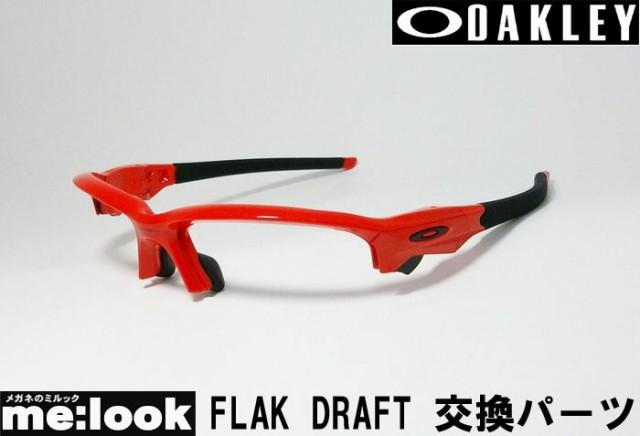 OAKLEY オークリー パーツ 交換用 フレーム FLAK ...