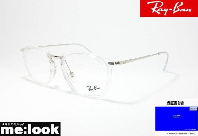 RayBan レイバン スクエア 眼鏡 メガネ フレーム ...