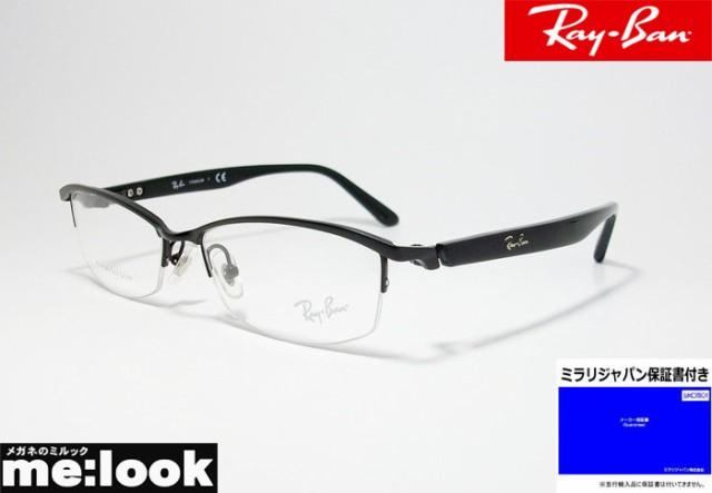 RayBan レイバン 眼鏡 メガネ フレーム RB8731D...