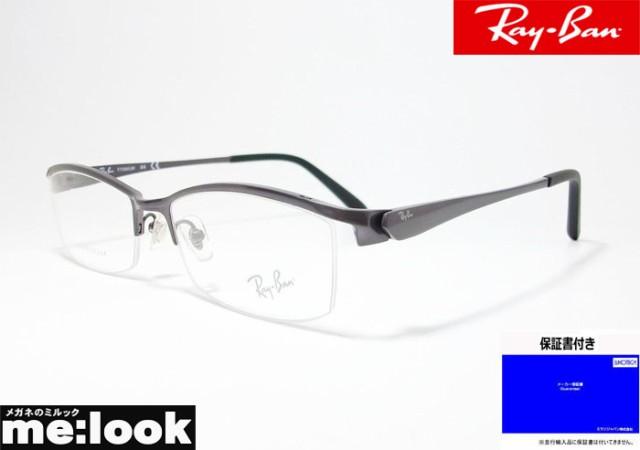 RayBan レイバン 眼鏡 メガネ フレーム RB8723D-1...