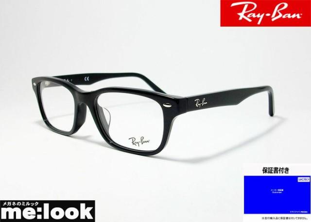 RayBan レイバン 眼鏡 メガネ フレーム RB5345D-2...