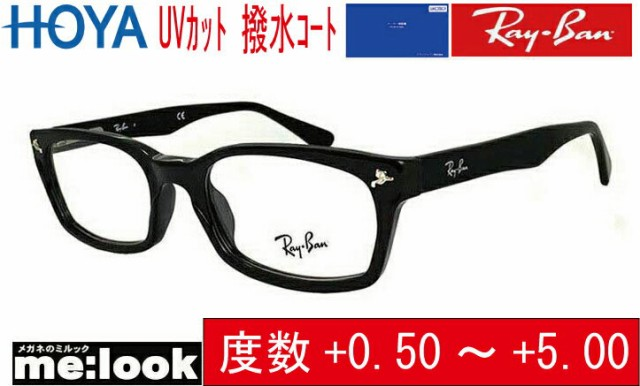 RayBan レイバン HOYA 非球面レンズ使用 老眼鏡 ...