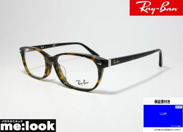 RayBan レイバン 眼鏡 メガネ フレーム RB5208D-2...