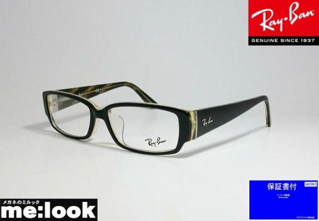 RayBan レイバン 眼鏡 メガネ フレーム RB5250-...
