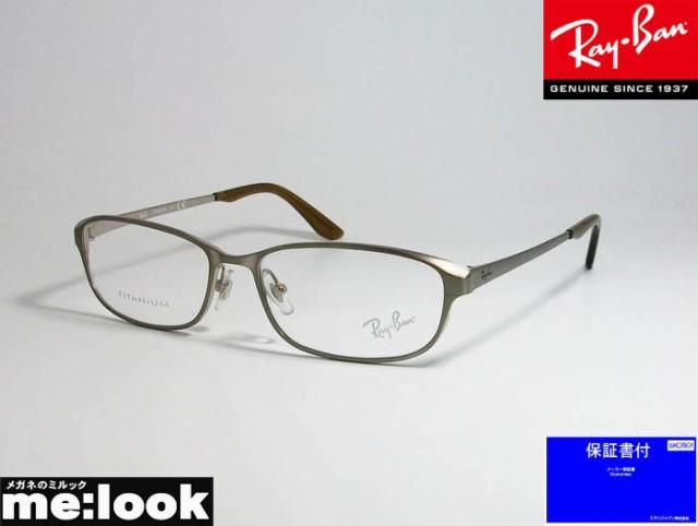 RayBan レイバン 眼鏡 メガネ フレーム RB8716D...