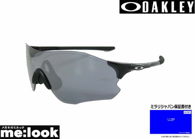 OAKLEY オークリー 国内正規品 OO9313-01 サング...