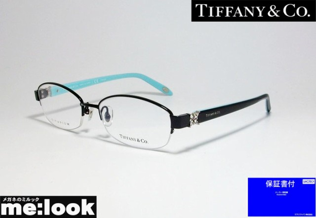 TIFFANY&CO ティファニー レディース 眼鏡 メガ...