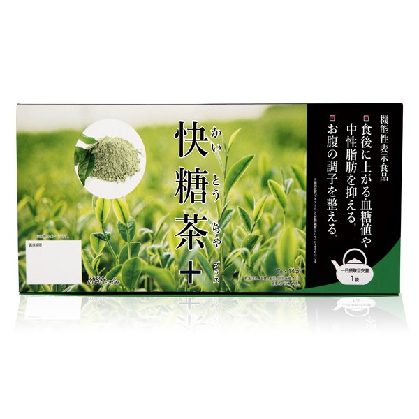 快糖茶+ 機能性表示食品 約14日分 14袋 食後の血...