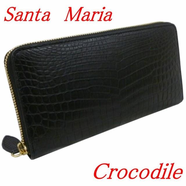Santa Maria サンタマリア製 クロコダイル 財布 ...