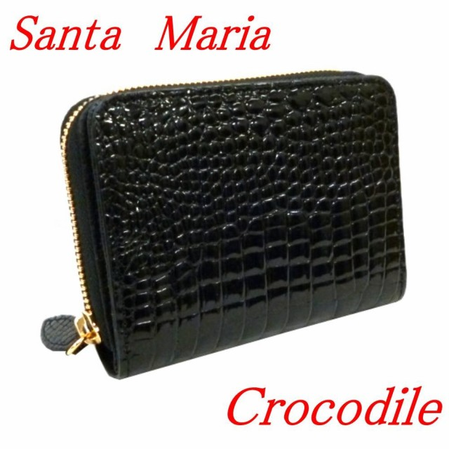 Santa Maria サンタマリア製 クロコダイル財布 ...
