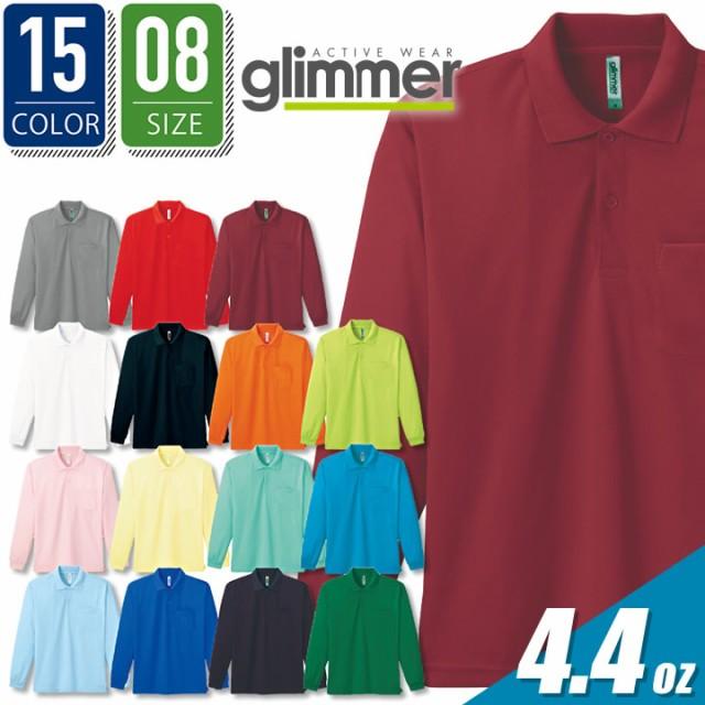 ポロシャツ トムスブランド 00335-alp グリマー S...