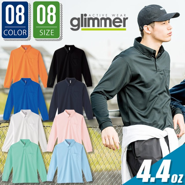 ポロシャツ トムスブランド 00314-abl グリマー S...
