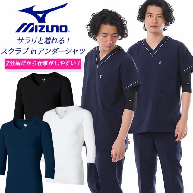 MIZUNO ミズノ アンダーウェア MZ-0135  メンズ ...