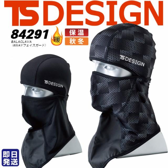 【即日発送】フェイスマスク 目出し帽 防寒 バラ...