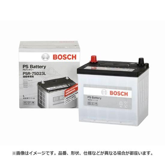 ボッシュ PS Battery PS バッテリー 液栓タイプ ...