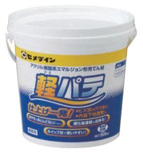 CEMEDINE セメダイン 軽パテ 900mL HC-004   凹み...