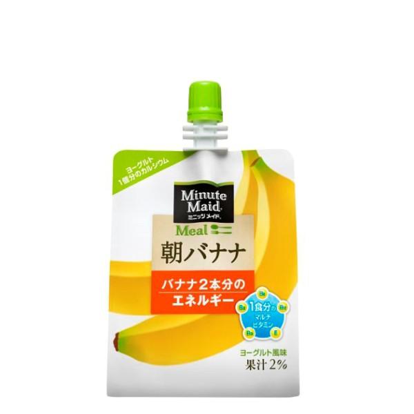 ミニッツメイド 朝バナナ 180g パウチ 入数 24本 ...