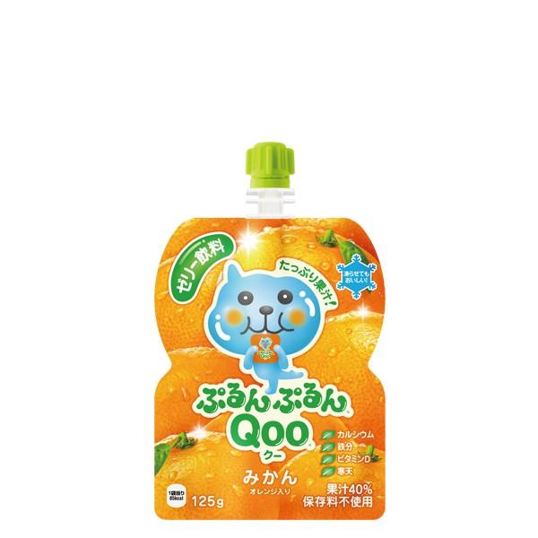 ミニッツメイド ぷるんぷるん Qoo みかん 125g パ...