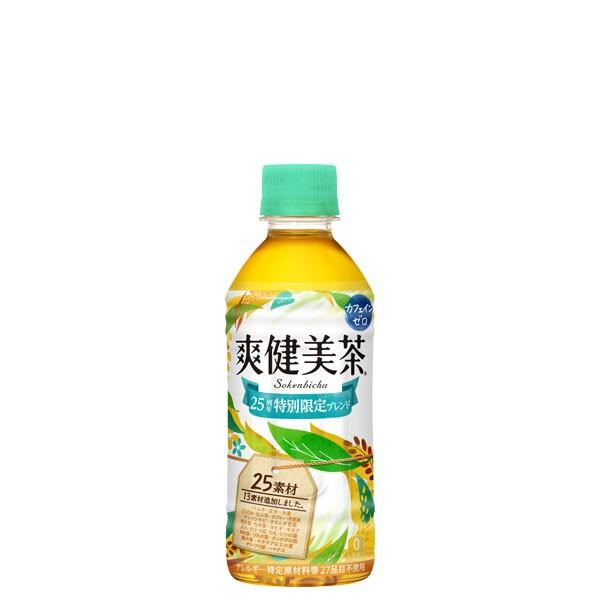 爽健美茶 PET 300ml 入数 24本 1 ケース | お茶 ...
