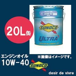 SUNOCO スノコ エンジンオイル ULTRA ウルトラ 10...