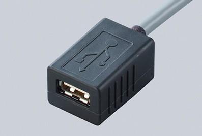 HONDA ホンダ 純正 NVAN N-VAN エヌバン USB接続...