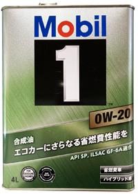 Mobil1 モービル1 エンジンオイル 0W-20 SP / GF-...