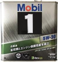 Mobil1 モービル1 エンジンオイル 5W-30 SP GF-6A...